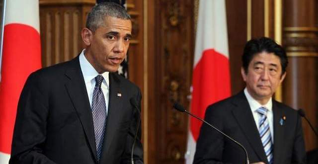 US-Japan Accord Vague, Lopsided, Analysts Claim