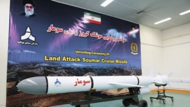 Iran Produces First Long-Range Missile