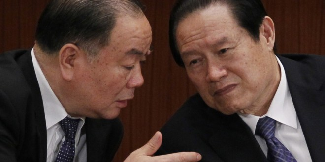 China's former security chief charged with corruption, leaking state secrets