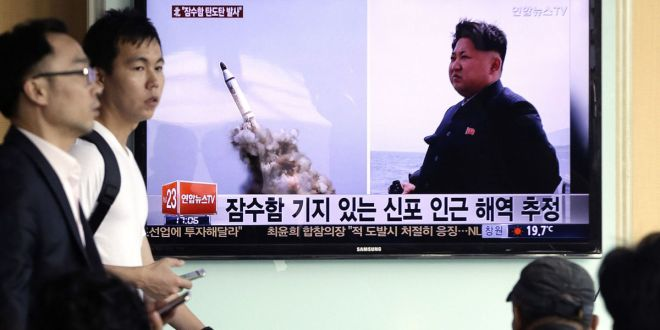 North Korea Didn't Launch Submarine Missile, U.S. Officials Say