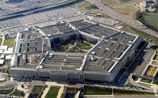 Pentagon contracts leaks confidential military personnel information | AmeriForce Media