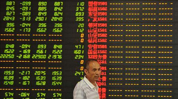 Chinese Markets Continue to Fall Following Worst Single-Day Drop in 8 Years
