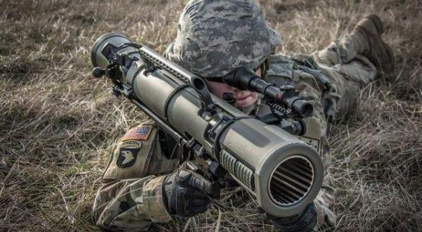 Army ordering new shoulder-fired recoilless rifles | UPI.com