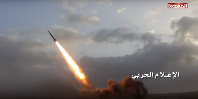Breaking: Houthi forces launch missile towards Saudi Special Forces base | AMN