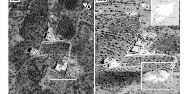 Abu Bakr al-Baghdadi: US releases first images of raid on compound | BBC