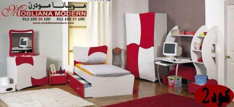 غرف نوم اطفال مودرن Mobliana Modern Furniture Of Modern 2019
