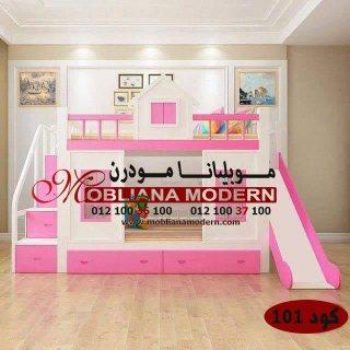 سرير اطفال دورين 2021 خشب سراير اطفال دورين دمياط القاهرة 710729