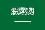 Spedizioni import export Italia Arabia Saudita
