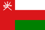 Spedizioni import export Italia Oman
