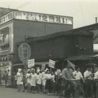 1963年 寮祭