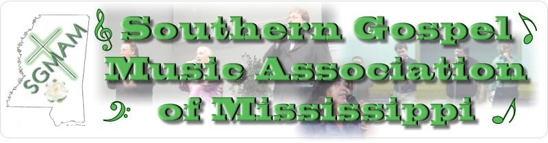 Southern Gospel Music Association Header