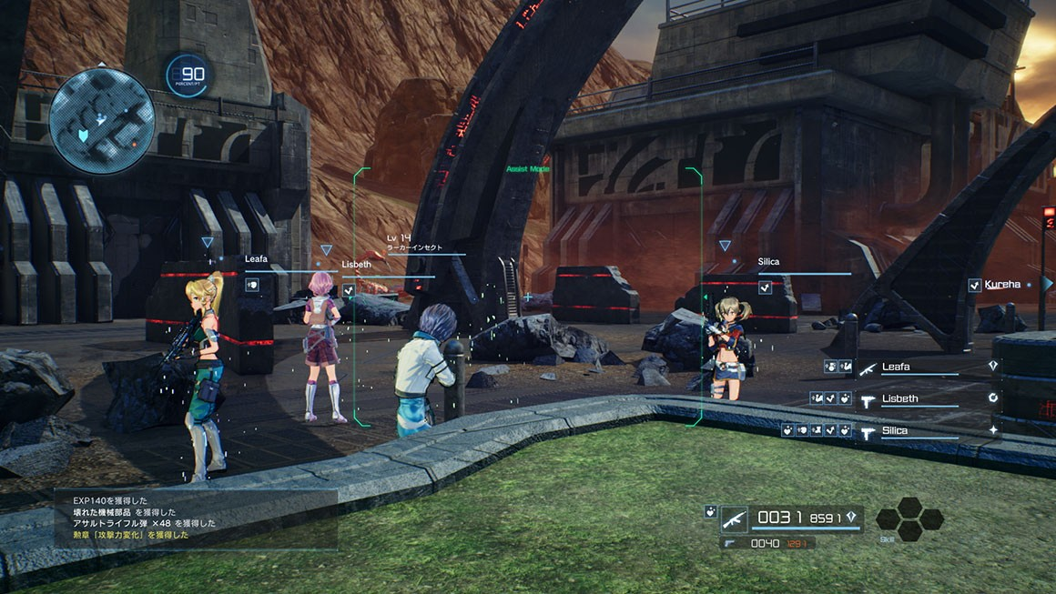 Forza Horizon 3 Crack Megagames