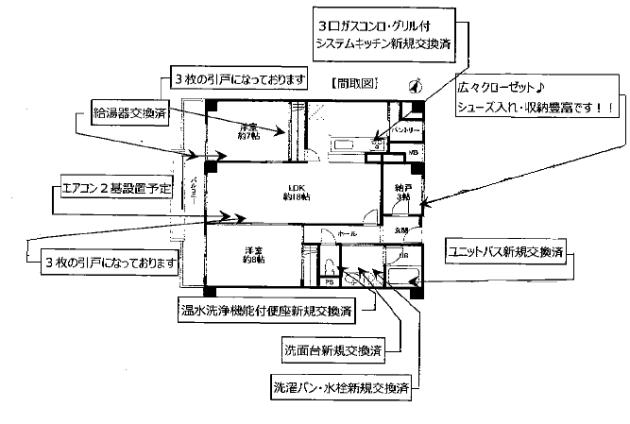 南平台アジアマンション508号室図面 SOHO東京