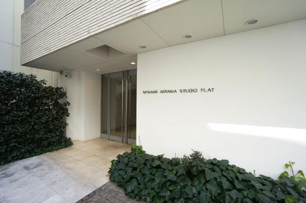 minami_aoyama_studio_flat-entrance-sohotokyo