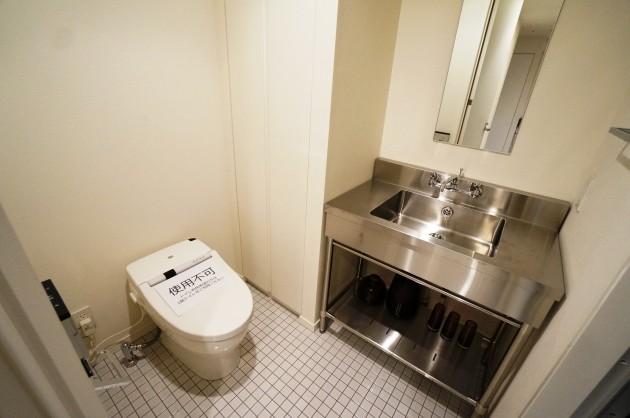 the_soho-toilet2-sohotokyo