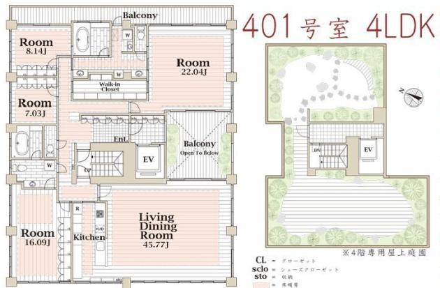 aura_omotesando-401-sohotokyo