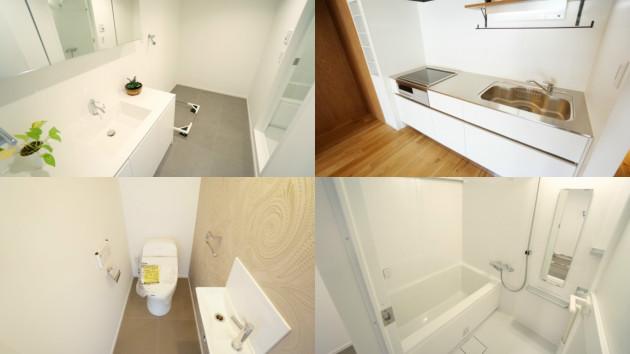 pareroyal_rokubancho-508-bathroom-03-sohotokyo