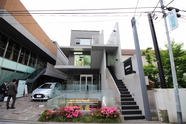 jingumae_5chome_bldg-facade-01-sohotokyo