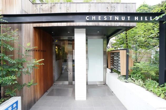 chestnuthills-outward01