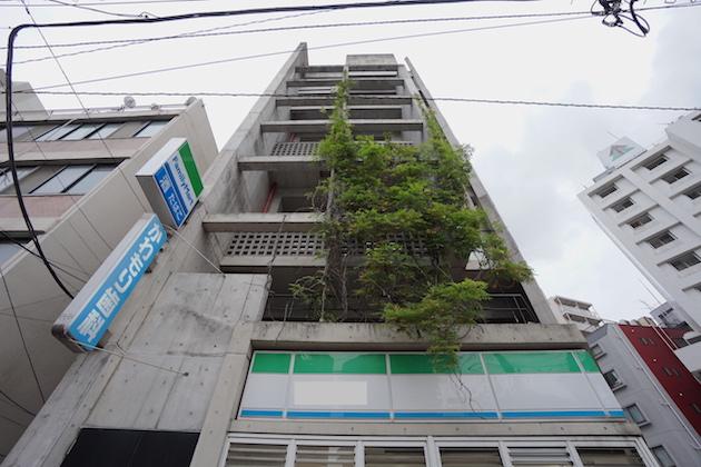 venceremos-facade-01-sohotokyo
