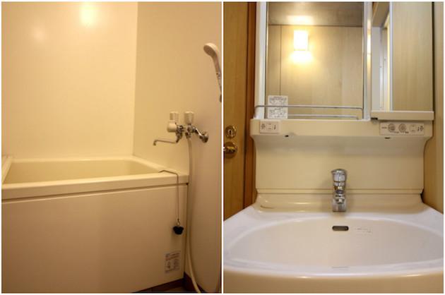pagota_sk-bathroom