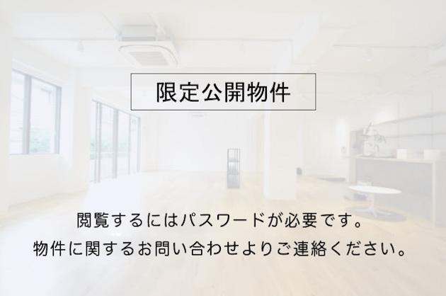日本橋エリア。30~45坪のリノベーションオフィス。