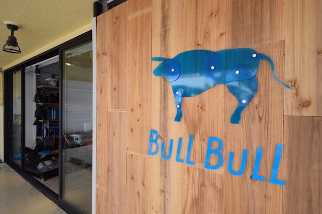 オフィス訪問:株式会社BULLBULL