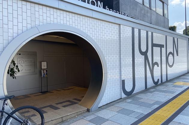 原宿駅前。歴史に立ち、未来へ進む接合点<p>[渋谷区/41万〜/28㎡〜]