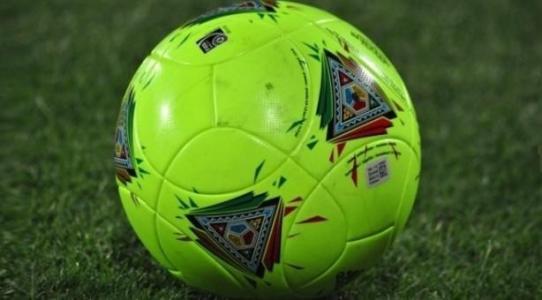 latest football ball