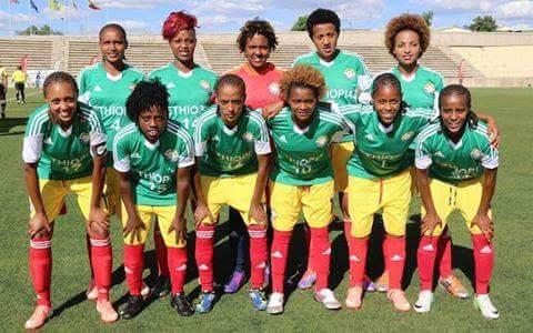 Mereret Manne Names Ethiopia Women S Team For Cecafa
