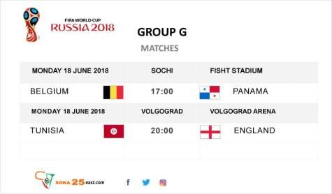 Tunisia soka fixtures