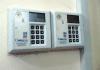 Prepaid meter