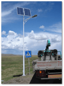 Solarstreetlight1-225x300 Solar Lights Solution Project