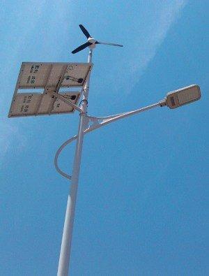 0018 Iluminación Solar y Energía Eólica para Exteriores