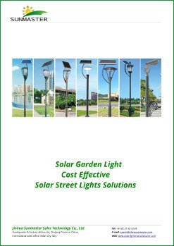 SolarGarden2 - Solar Lighting price list