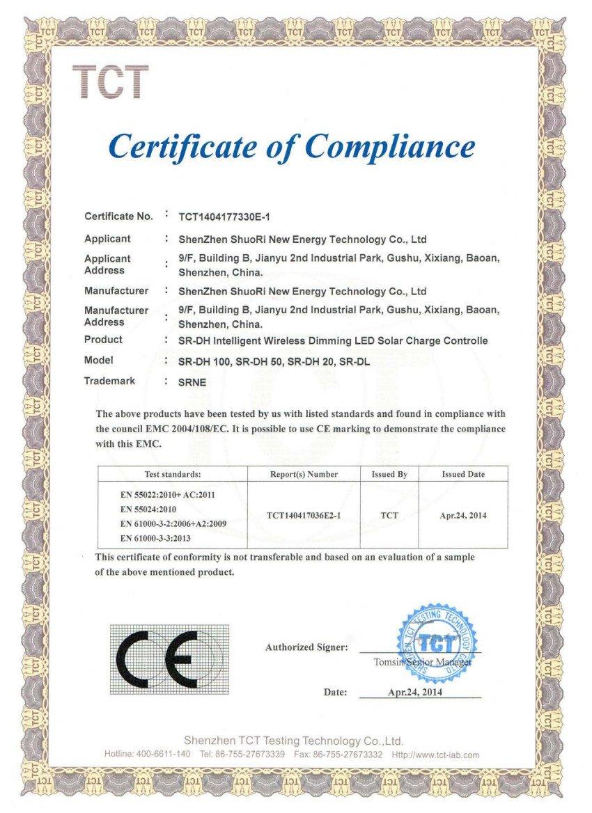05 CEsolar controller SR DH100.compressed - Solar lights certificates