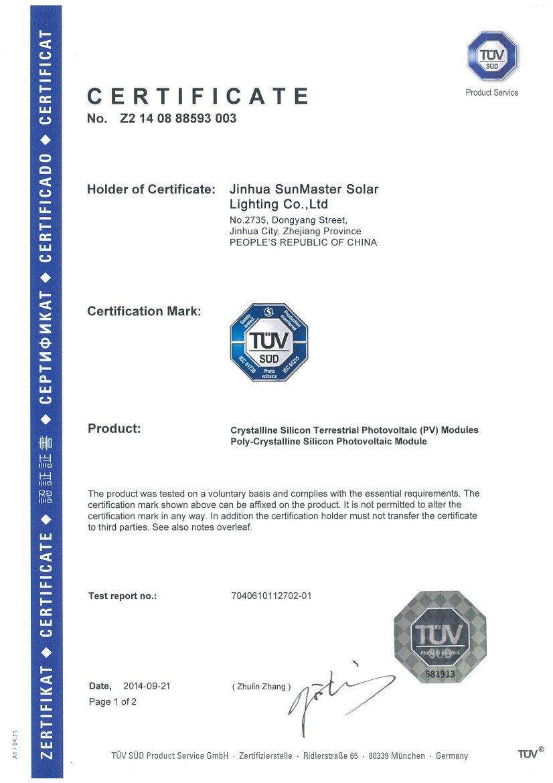 SunMaster-TUV-POLY-IEC-61730-61215 Solar street lights certificates