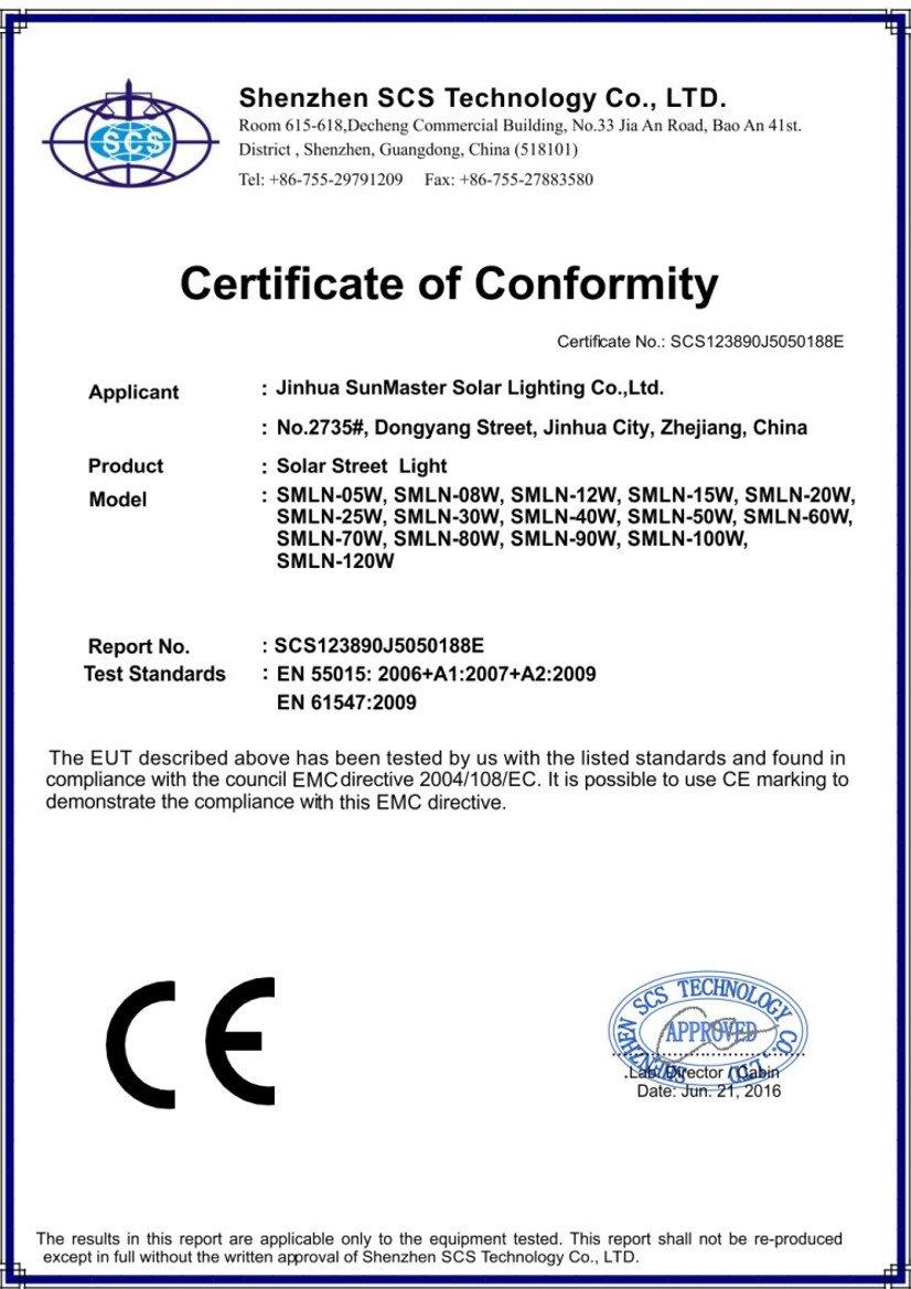 allinone-ce-2016-5-120W Solar street lights certificates