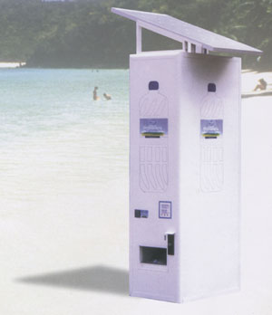http://www.solarvending.com/pages/product.htm