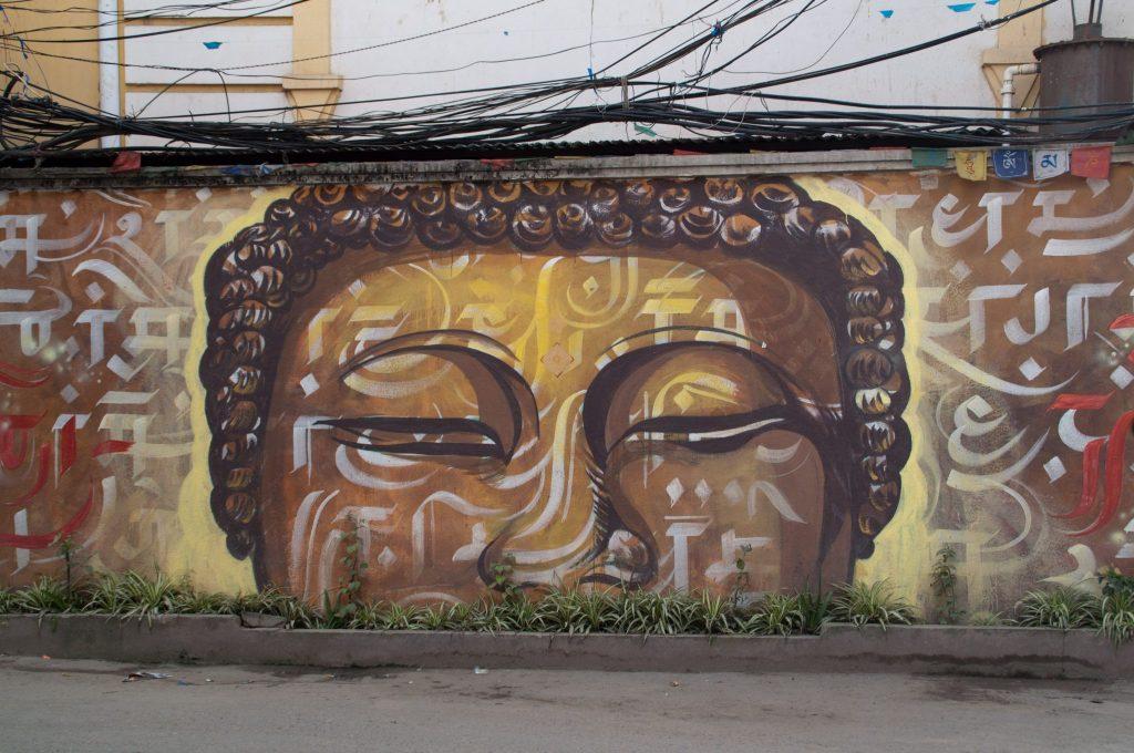 street art Népal