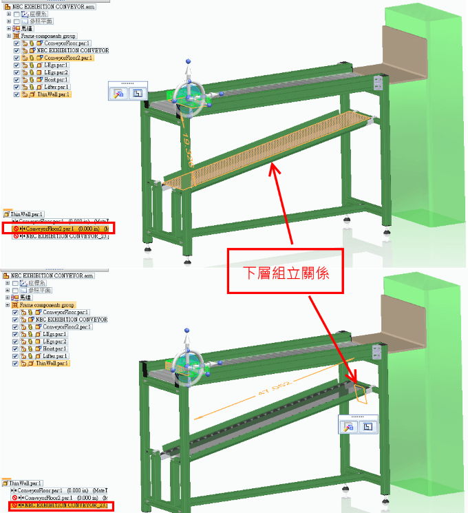 Solid機構模擬-抑制變數