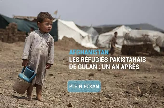 gulan image article enfant