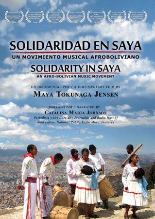 solidarity-in-saya-DVD