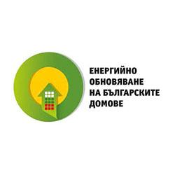 Национална програма за енергийно обновяване на българските домове