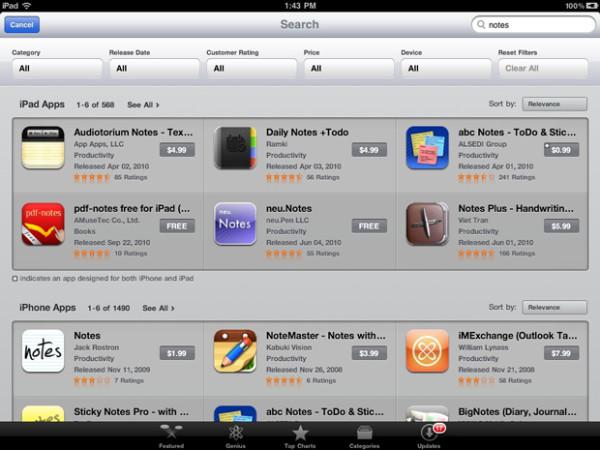 apple-adoptaria-modelo-pago-resultados-busqueda-app-store-3