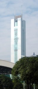 CITIC Plaza (391m)