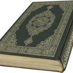 libros mas vendidos de la historia koran