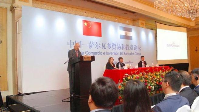Gobiernos de El Salvador y China buscan impulsar oportunidades de negocios