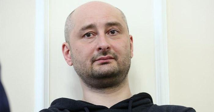 Ucrania: Periodista ruso finge su muerte para evitar ser asesinado