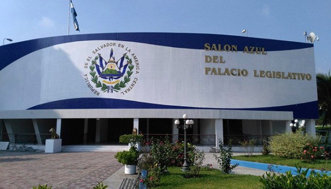 Asamblea Legislativa otorgará un bono para diputados que no fueron reelectos